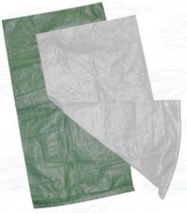 Мешок полипропиленовый для мусора