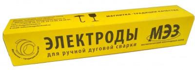 Электроды АНО-21 3,0мм Тип Э46 (Магнитогорск) 5кг