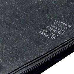 ПМБ – паронит маслобензостойкий / кг