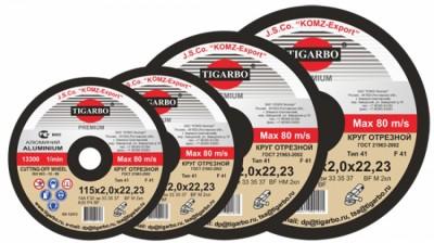Круги отрезные по алюминию ТМ Тигарбо