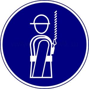 Знак «Работать в предохранительном (страховочном) поясе»
