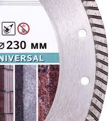 Круг алмазный турбо 125х22,2