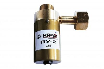 Подогреватель газа ПУ-2
